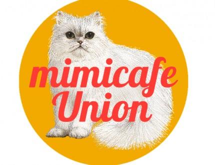 mimicafe union