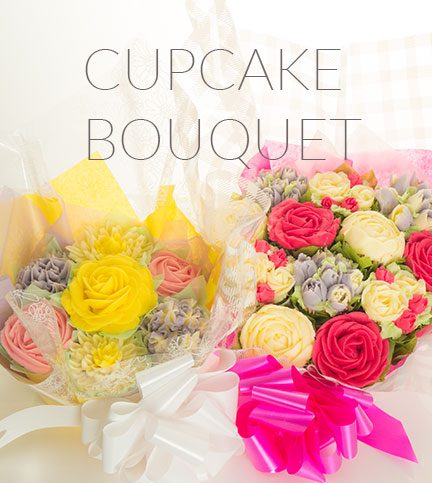 Cupcake Bouquet quickbite