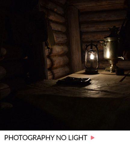 Photography no light